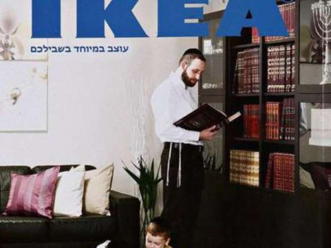 ikea entschuldigt sich f r frauenfreien katalog in israel weltspiegel. Black Bedroom Furniture Sets. Home Design Ideas
